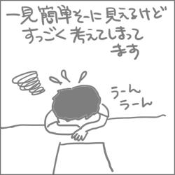 160906d_edited-1.jpg