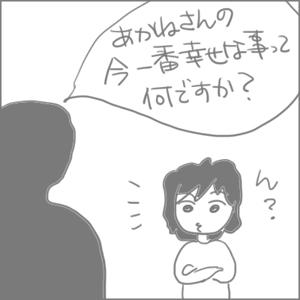 160925a_edited-1.jpg