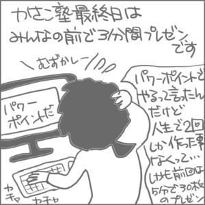 160927a_edited-1.jpg