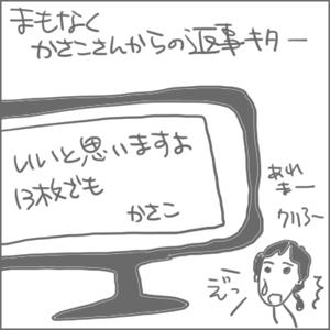 160927c_edited-1.jpg