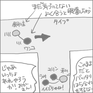 160929b_edited-1.jpg