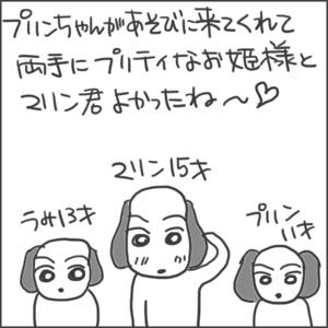 161214a_edited-1.jpg