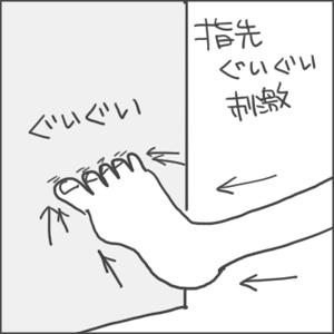 161227ツンツン_edited-1.jpg