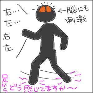 161228右左と脳_edited-1.jpg