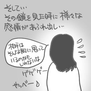 170514d_edited-1.jpg