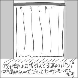 170516a_edited-1.jpg