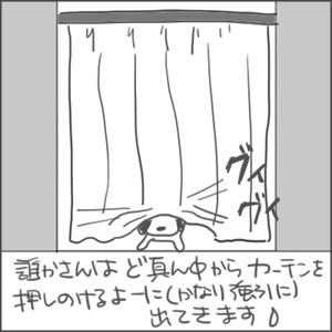 170516c_edited-1.jpg