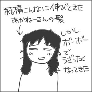 170520a_edited-1.jpg