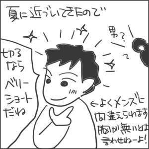 170520b_edited-1.jpg