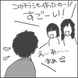 170721a_edited-1.jpg