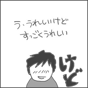 170721c_edited-1.jpg
