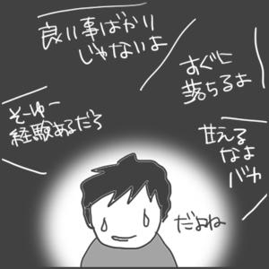 170721d_edited-1.jpg