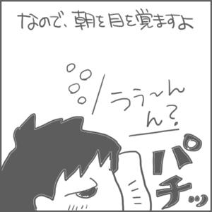 170723b_edited-1.jpg