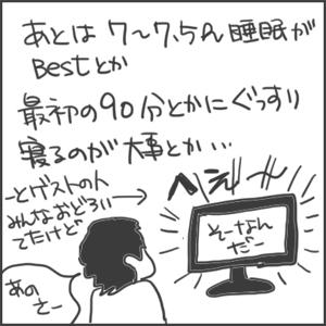 170725b_edited-1.jpg