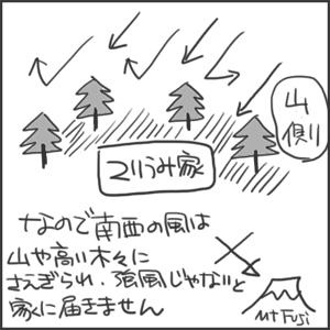 170726c_edited-1.jpg