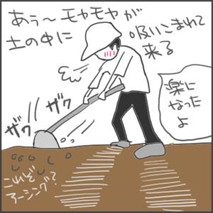 170827d_edited-1.jpg
