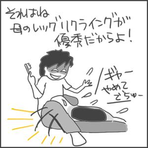 170901d_edited-1.jpg