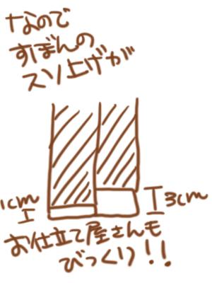 5_edited-1.jpg