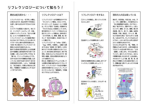 あかねセルフマガジン4_5 のコピー.jpg