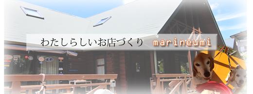 お店フォト.jpg
