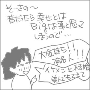 b_edited-1.jpg