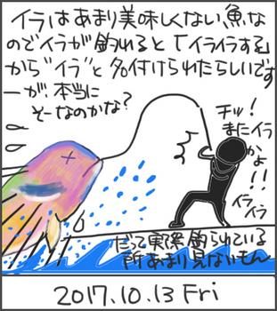 171013イラ_edited-1.jpg