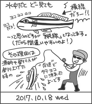 171018縦横_edited-1.jpg