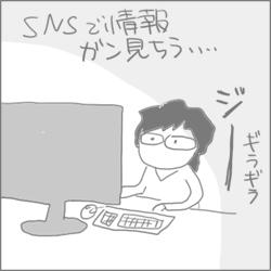 160915a-1_edited-1.jpg