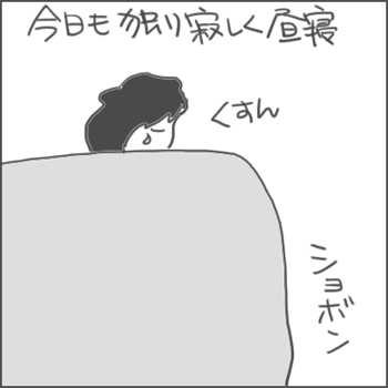 161124b_edited-1.jpg