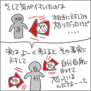 161129d_edited-1.jpg
