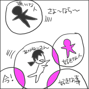 170423b_edited-1.jpg