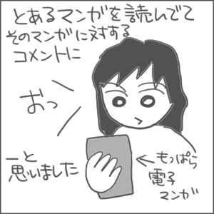 170517a.jpg