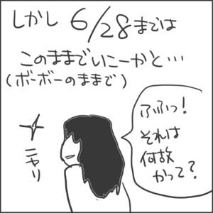 170520c_edited-1.jpg