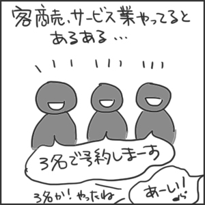 180320a_edited-1.jpg