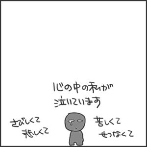 180322a_edited-1.jpg