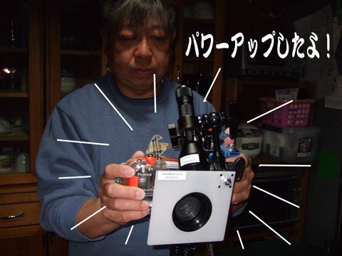 DSCF5909a.jpg