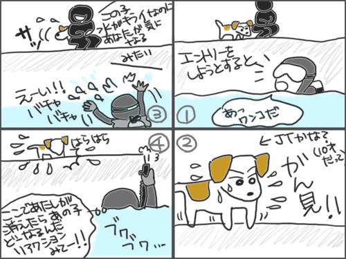 1枚四コマ漫画_edited-1.jpg