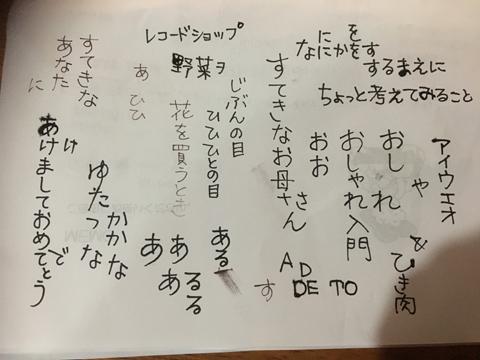 IMG_6797.JPG