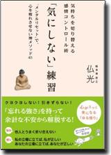 book-banner1.jpg